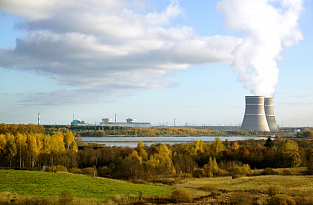 Nuclear Power Plant Operation & Maintenance