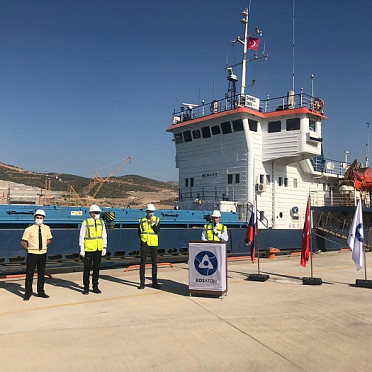 The Reactor Pressure Vessel for Power Unit 1 Delivered to Akkuyu NPP (Turkey)